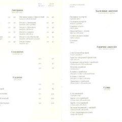 Гостиница Екатерина II Отель Украина, Одесса - 2 отзыва об отеле, цены и фото номеров - забронировать гостиницу Екатерина II Отель онлайн городской автобус