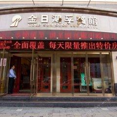 Отель Jinri Hongfu Hotel (Xi'an Jinhua Road) Китай, Сиань - отзывы, цены и фото номеров - забронировать отель Jinri Hongfu Hotel (Xi'an Jinhua Road) онлайн вид на фасад
