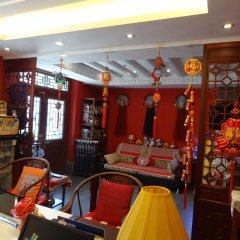 Отель Chang Yard Hotel Китай, Пекин - отзывы, цены и фото номеров - забронировать отель Chang Yard Hotel онлайн сауна
