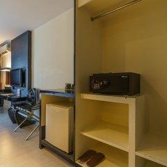 Отель Park Residence Bangkok Бангкок сейф в номере