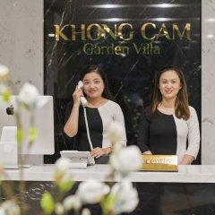 Отель Khong Cam Garden Villas Хойан интерьер отеля фото 2