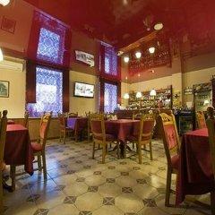 Гостиница Intermashotel в Калуге 4 отзыва об отеле, цены и фото номеров - забронировать гостиницу Intermashotel онлайн Калуга гостиничный бар