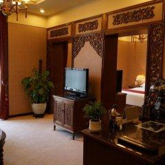 Beijing Dongfang Hotel удобства в номере фото 2