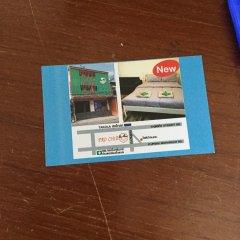 Отель Pro Chill Krabi Guesthouse Таиланд, Краби - отзывы, цены и фото номеров - забронировать отель Pro Chill Krabi Guesthouse онлайн банкомат