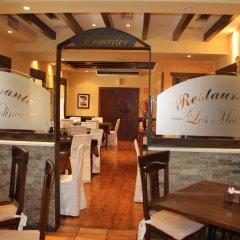 Отель Hostal Los Molinos питание фото 2
