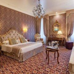 Отель Ca dei Conti Италия, Венеция - 1 отзыв об отеле, цены и фото номеров - забронировать отель Ca dei Conti онлайн фото 15