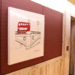 Art Hotel удобства в номере