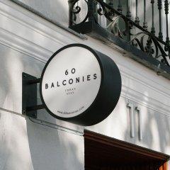 Отель 60 Balconies Urban Stay Испания, Мадрид - 1 отзыв об отеле, цены и фото номеров - забронировать отель 60 Balconies Urban Stay онлайн ванная фото 2