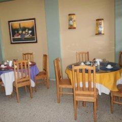Hotel San Jorge Грасьяс питание фото 2