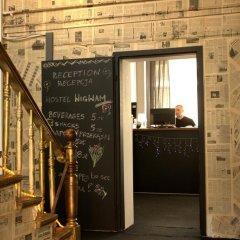 Отель Wigwam Hostel Польша, Вроцлав - отзывы, цены и фото номеров - забронировать отель Wigwam Hostel онлайн фото 2