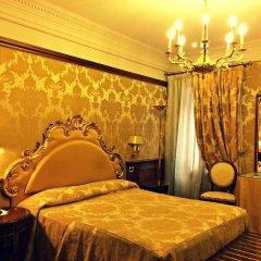 Отель Canaletto Suites спа