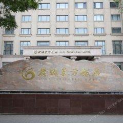 Отель Juny Oriental Hotel Китай, Пекин - отзывы, цены и фото номеров - забронировать отель Juny Oriental Hotel онлайн