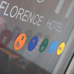MH Florence Hotel & Spa интерьер отеля