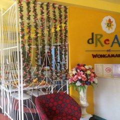 Отель UD Pattaya интерьер отеля фото 3