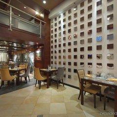 Hanoi Emerald Waters Hotel Trendy питание