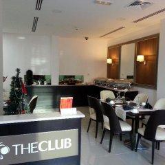 Апартаменты The Apartments Dubai World Trade Centre питание фото 2