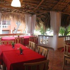 Hotel El Caucho питание фото 2