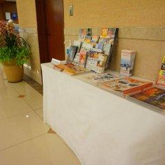 Yaoji Hakata Hotel интерьер отеля фото 2