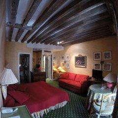 Отель Relais Médicis комната для гостей фото 8