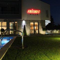 Family Hotel Friends Villa Ардино фото 20