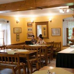 Отель Resort Stein Чехия, Хеб - отзывы, цены и фото номеров - забронировать отель Resort Stein онлайн питание фото 2