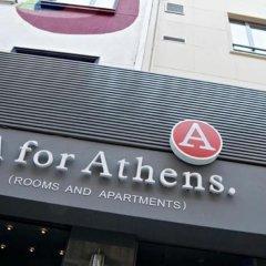 Отель A for Athens Греция, Афины - отзывы, цены и фото номеров - забронировать отель A for Athens онлайн парковка