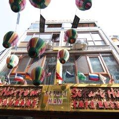 sefai hurrem suit house Турция, Стамбул - отзывы, цены и фото номеров - забронировать отель sefai hurrem suit house онлайн спортивное сооружение