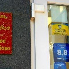 Отель Enrico Днепр банкомат