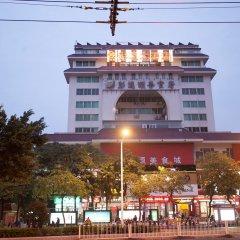 Guangzhou Pengda Hotel фото 3