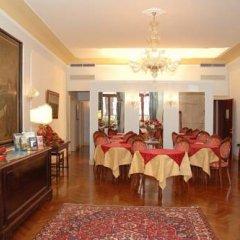 Отель Locanda SantAgostin Италия, Венеция - отзывы, цены и фото номеров - забронировать отель Locanda SantAgostin онлайн интерьер отеля