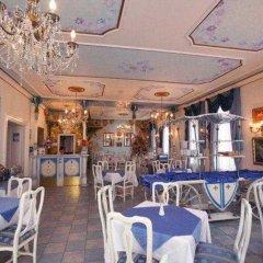 Hotel William гостиничный бар