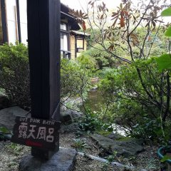 Отель Sansou Tanaka Хидзи фото 6