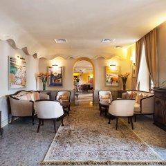 Отель Grand Hotel Villa de France Марокко, Танжер - 1 отзыв об отеле, цены и фото номеров - забронировать отель Grand Hotel Villa de France онлайн развлечения