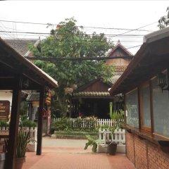 Отель Xayana Home