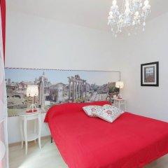 Отель Quo Vadis Inn Италия, Рим - отзывы, цены и фото номеров - забронировать отель Quo Vadis Inn онлайн фото 17