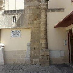 Отель House With 2 Bedrooms in Jerez de la Frontera, With Terrace and Wifi Испания, Херес-де-ла-Фронтера - отзывы, цены и фото номеров - забронировать отель House With 2 Bedrooms in Jerez de la Frontera, With Terrace and Wifi онлайн удобства в номере