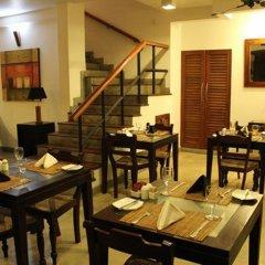 Отель 5Th Lane House Шри-Ланка, Коломбо - отзывы, цены и фото номеров - забронировать отель 5Th Lane House онлайн питание