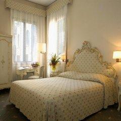 Отель Albergo Basilea Венеция комната для гостей фото 4