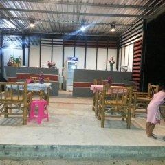 Отель Lanta A&J Klong Khong Beach Ланта питание фото 2
