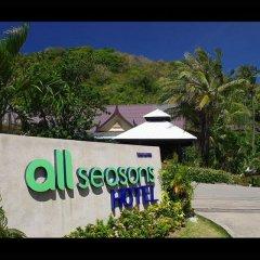 Отель All Seasons Naiharn Phuket фото 8