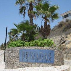Отель Villa Sun Guadalupe пляж