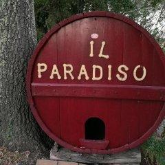 Отель Residence Il Paradiso Гуардисталло развлечения