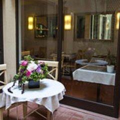 Отель Mont Dore Париж питание