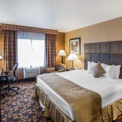 Отель Quality Inn & Suites Denver Stapleton комната для гостей фото 2