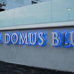 Апартаменты Costa Domus Blue Luxury Apartments парковка