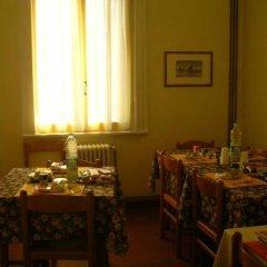 Отель Albergo Cristallo Италия, Леньяно - отзывы, цены и фото номеров - забронировать отель Albergo Cristallo онлайн питание фото 3