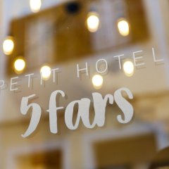 Petit Hotel 5 Fars - Adults Only спа