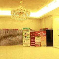 Апартаменты Xingfu Huafu Apartment спа