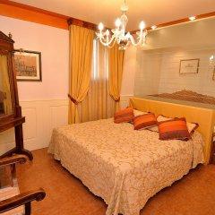 Отель Appartamento Corte Gotica Италия, Венеция - отзывы, цены и фото номеров - забронировать отель Appartamento Corte Gotica онлайн комната для гостей фото 2