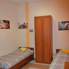 Гостиница Mini Hotel Ponayekhali в Ярославле 6 отзывов об отеле, цены и фото номеров - забронировать гостиницу Mini Hotel Ponayekhali онлайн Ярославль детские мероприятия